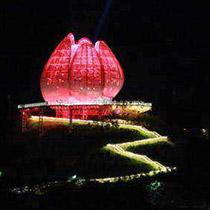 Expo Quingdao
